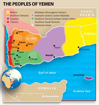Map of Amhara, Ethiopian in Yemen