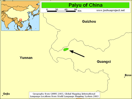 Map of Palyu in China