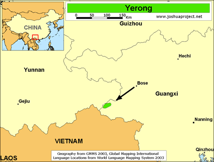 Map of Yerong in China