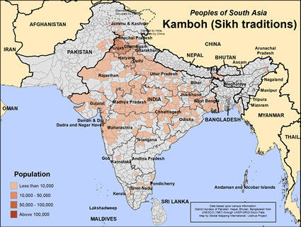 Map of Kamboh (Sikh traditions) in India