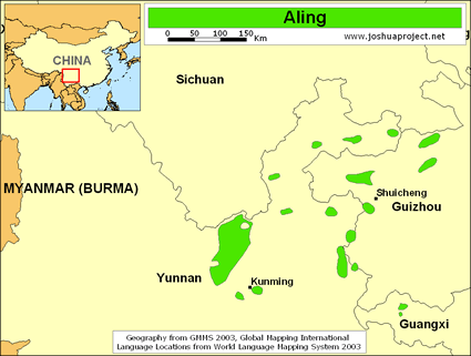 Map of Aling in China